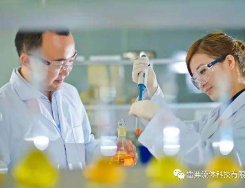 Peristaltic Pump For Liquid Pharmaceuticals