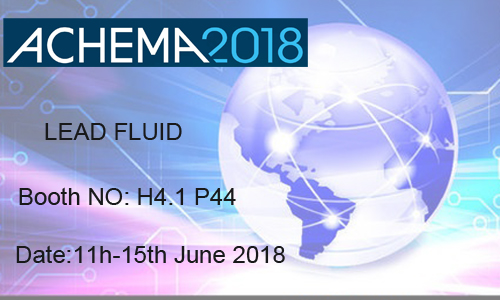 Lead fluid and you are with ACHEMA2018