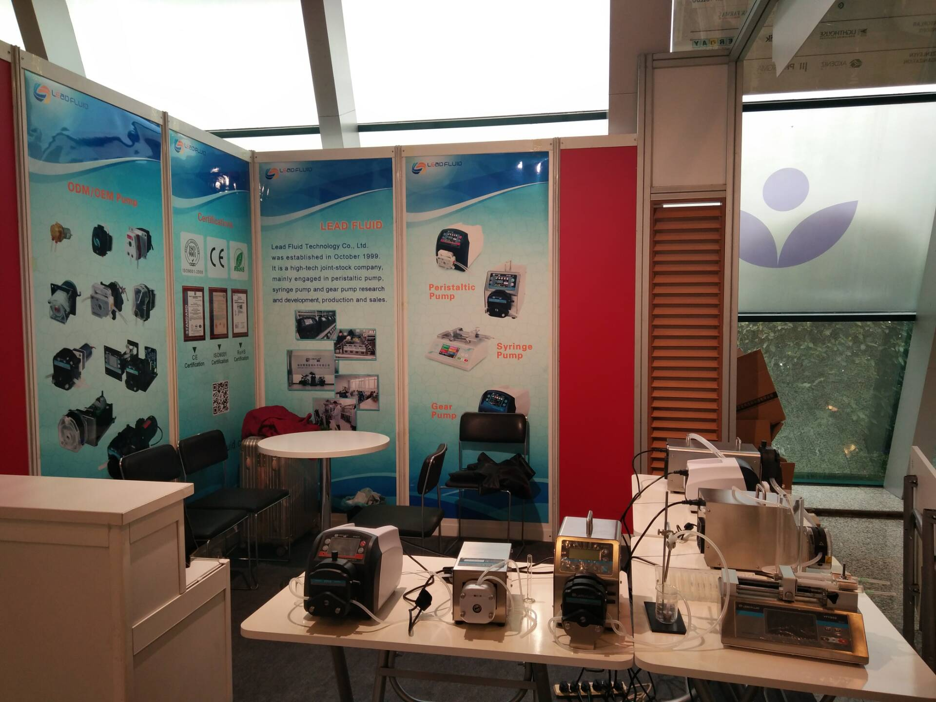 Analytic Technology,Laboratory Equipment and Chemicals Exhibition
